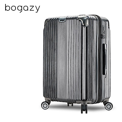 Bogazy 都會之星 30吋防盜拉鍊可加大拉絲紋行李箱(星河黑)