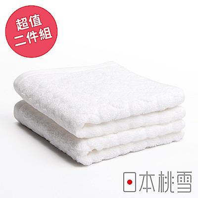 日本桃雪 今治雪球毛巾超值兩件組(皓白色)