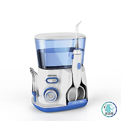家適帝 牙齒保健-專業十段高壓脈衝沖牙機