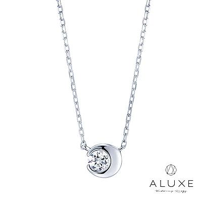 ALUXE 亞立詩 18K金0.10克拉上弦月鑽石項鍊