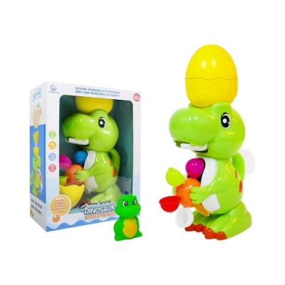 Playful Toys 頑玩具 小恐龍浴室組