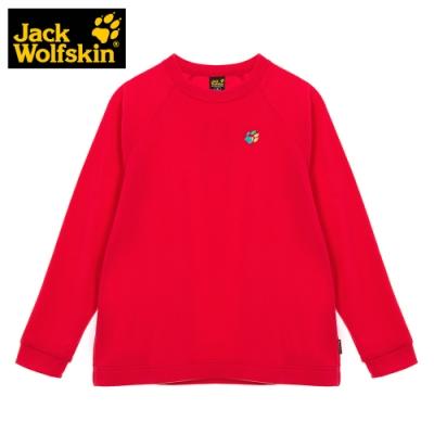 【Jack Wolfskin 飛狼】女 圓領刷毛保暖衣『紅色』
