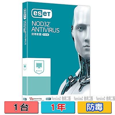 ESET NOD32防毒軟體單機一年版