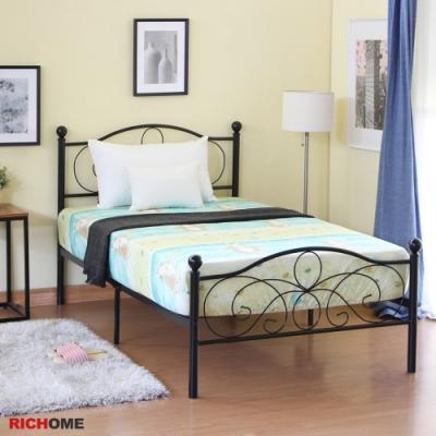 【RICHOME】法蘭3.5呎單人床