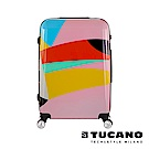 TUCANO X MENDINI 20吋拉鍊式硬殼登機行李箱-繽紛粉彩