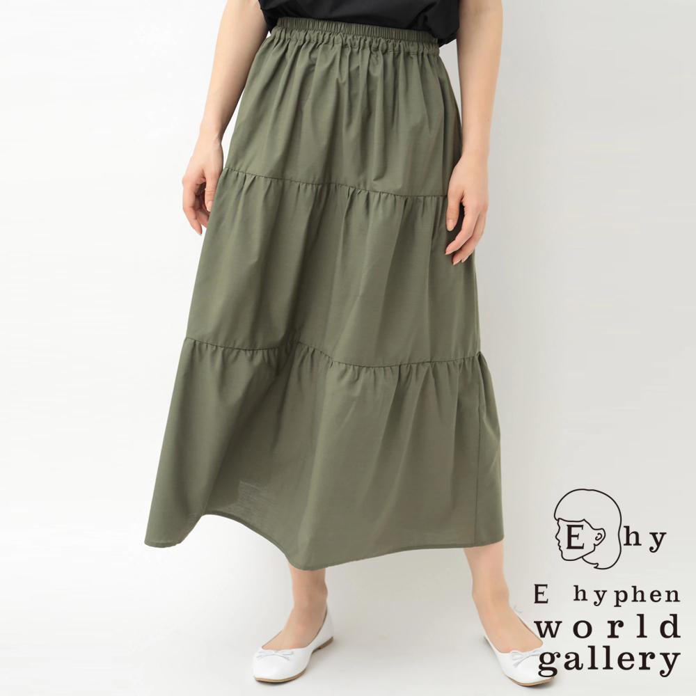 E hyphen 分層式設計素面長裙