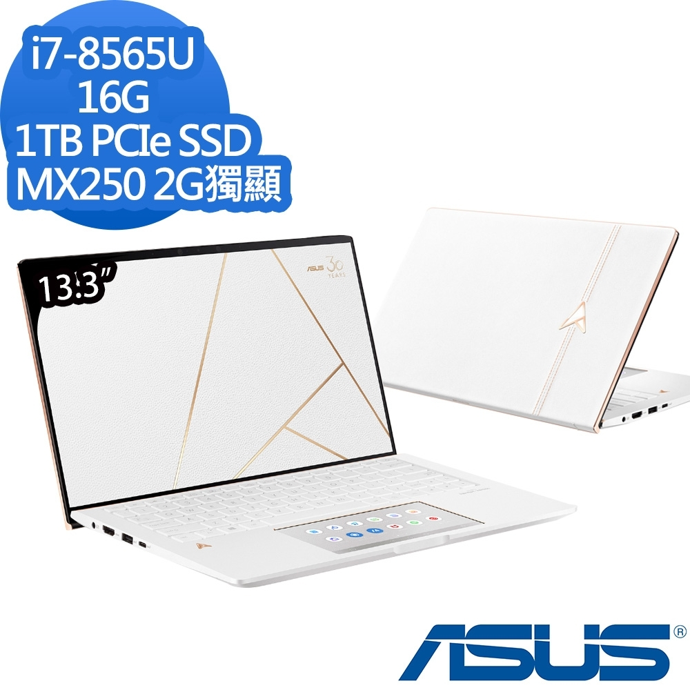 ASUS UX334FL 13.3吋筆電 i7-8565U/1TB PCIe/MX250