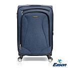 YC Eason 愛爾蘭19吋防潑水商務行李箱 藍色
