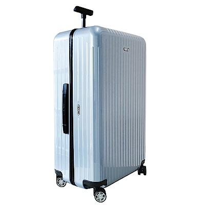 RIMOWA SALSA AIR 32吋大型四輪旅行箱(冰藍)82077784