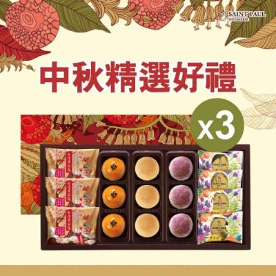 中秋禮盒-豐盛D-新月豐尚禮盒組(共3盒/組)