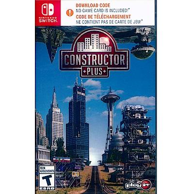 建築工人 升級版 (建造者) Constructor Plus - NS Switch 中英文美版 (下載版)