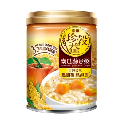 泰山 珍穀益南瓜藜麥粥(6入/組)