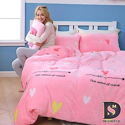 DESMOND岱思夢 單人_法蘭絨床包枕套二件組-不含被套 心動時刻