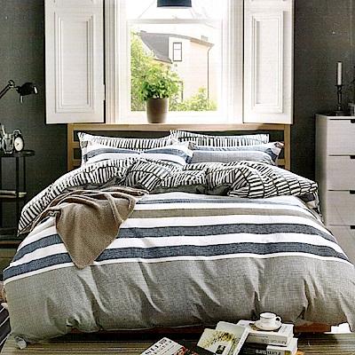 Grace Life 米爾頓 台灣精製 特大精梳純棉床包三件組~床圍高度35公分