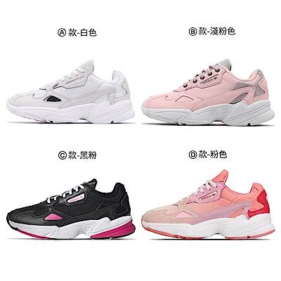 ADIDAS FALCON 女 休閒鞋  (4款任選)