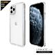 LINKASE AIR iPhone 11 Pro 大猩猩康寧玻璃軍規防摔保護殼-極透明 product thumbnail 3