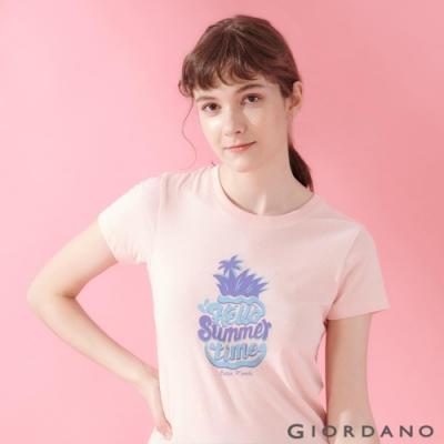 GIORDANO 女裝SUN AND SEA系列印花短袖T恤-51 草莓粉紅