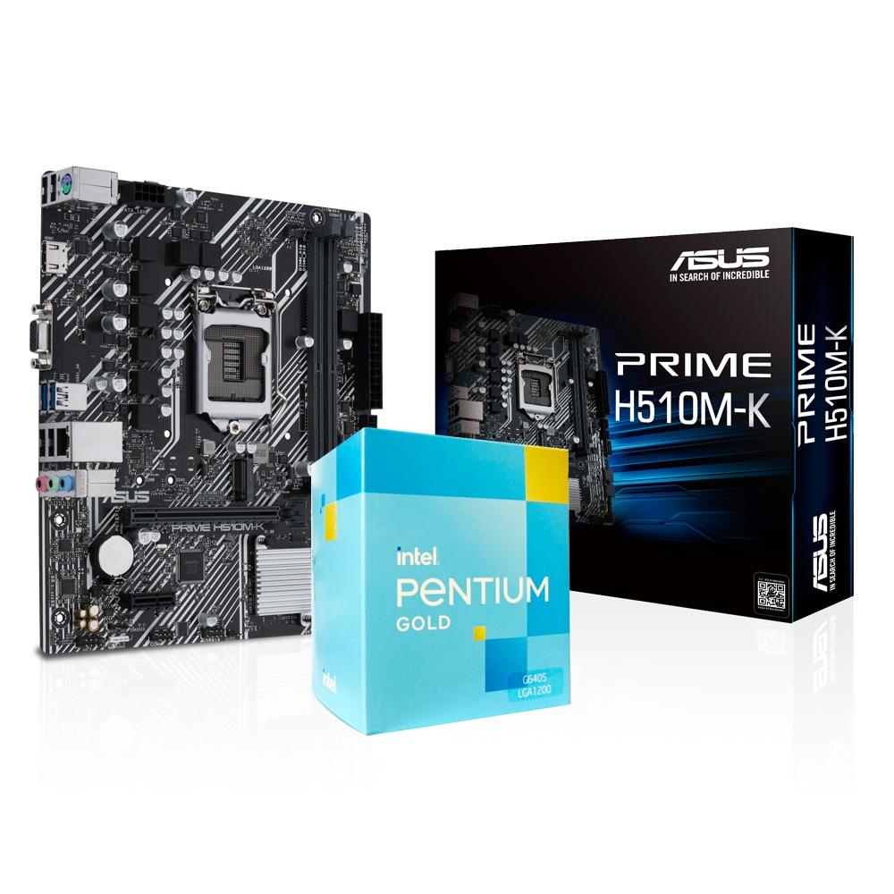 華碩 PRIME H510M-K 主機板+ Intel G6405 中央處理器 組合套餐