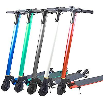 【超能電力】可折疊輕便鋁合金 電動成人滑板車 超強續航LG鋰電池