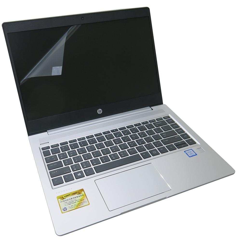 EZstick HP ProBook 440 G6 專用 螢幕保護貼