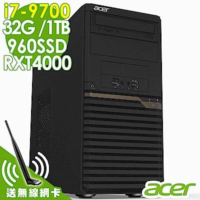 ACER 工作站 P30F6 i7-9700/32/960+1T/RTX4000/W10P