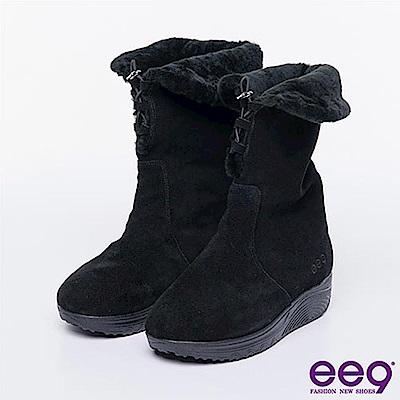 ee9 芯滿益足~ 2way頂級牛麂皮反摺保暖舒適羊毛中筒靴*黑色
