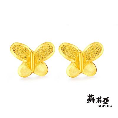 蘇菲亞SOPHIA - G LOVER系列蝶型之二黃金耳環