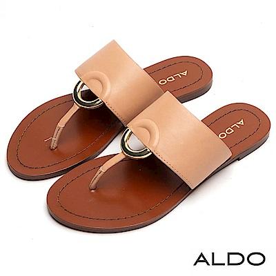 ALDO 原色真皮鏤空金屬環T字夾腳涼鞋~氣質裸色