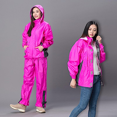 【東伸 DongShen】都會騎士輕量型二件式雨衣-桃粉色