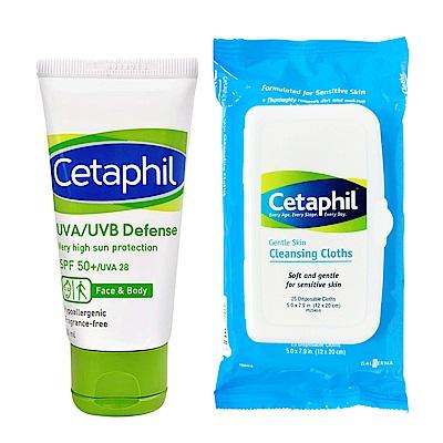 Cetaphil舒特膚 極緻全護低敏防曬霜50ml(限量加贈潔膚棉)
