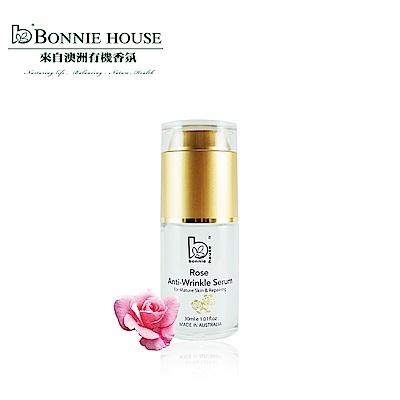 Bonnie House 皇后玫瑰精華液30ml