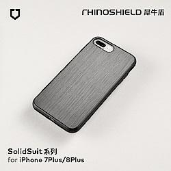 犀牛盾 iPhone 8Plus/7Plus Solidsuit髮絲紋防摔背蓋手機殼-黑色