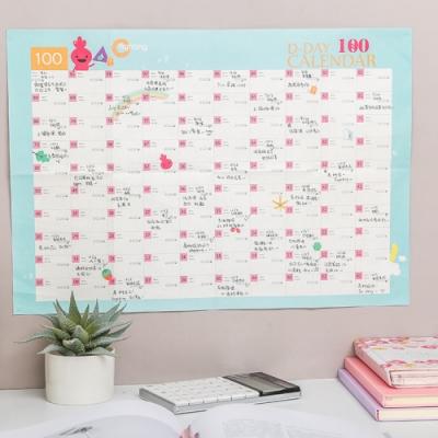【芬菲文創】學生上班族100天倒數計時計劃表日程表懷孕寶寶一百天計劃(三張一組)