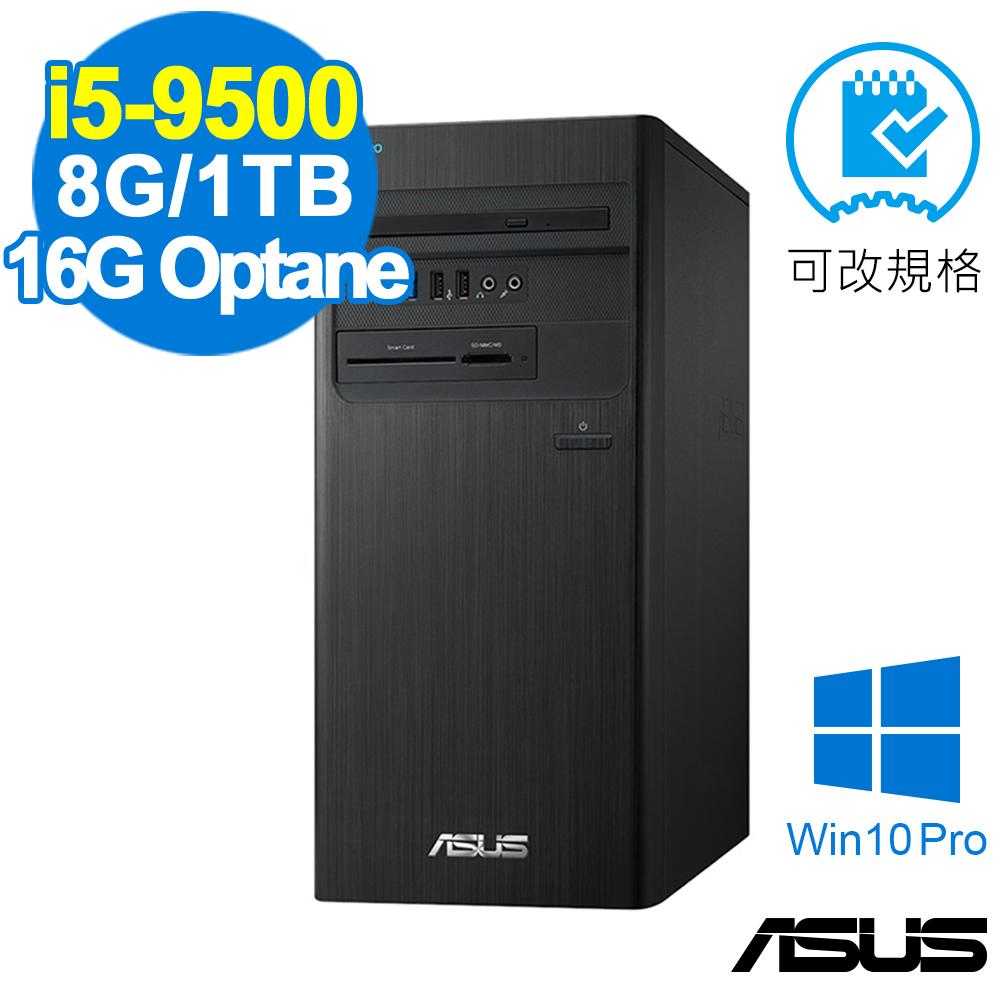 ASUS M640MB 商用電腦 i5-9500/8GB/16G optane+1TB/W10P