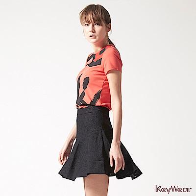 KeyWear奇威名品    MIT優雅垂墜美型裙-黑色