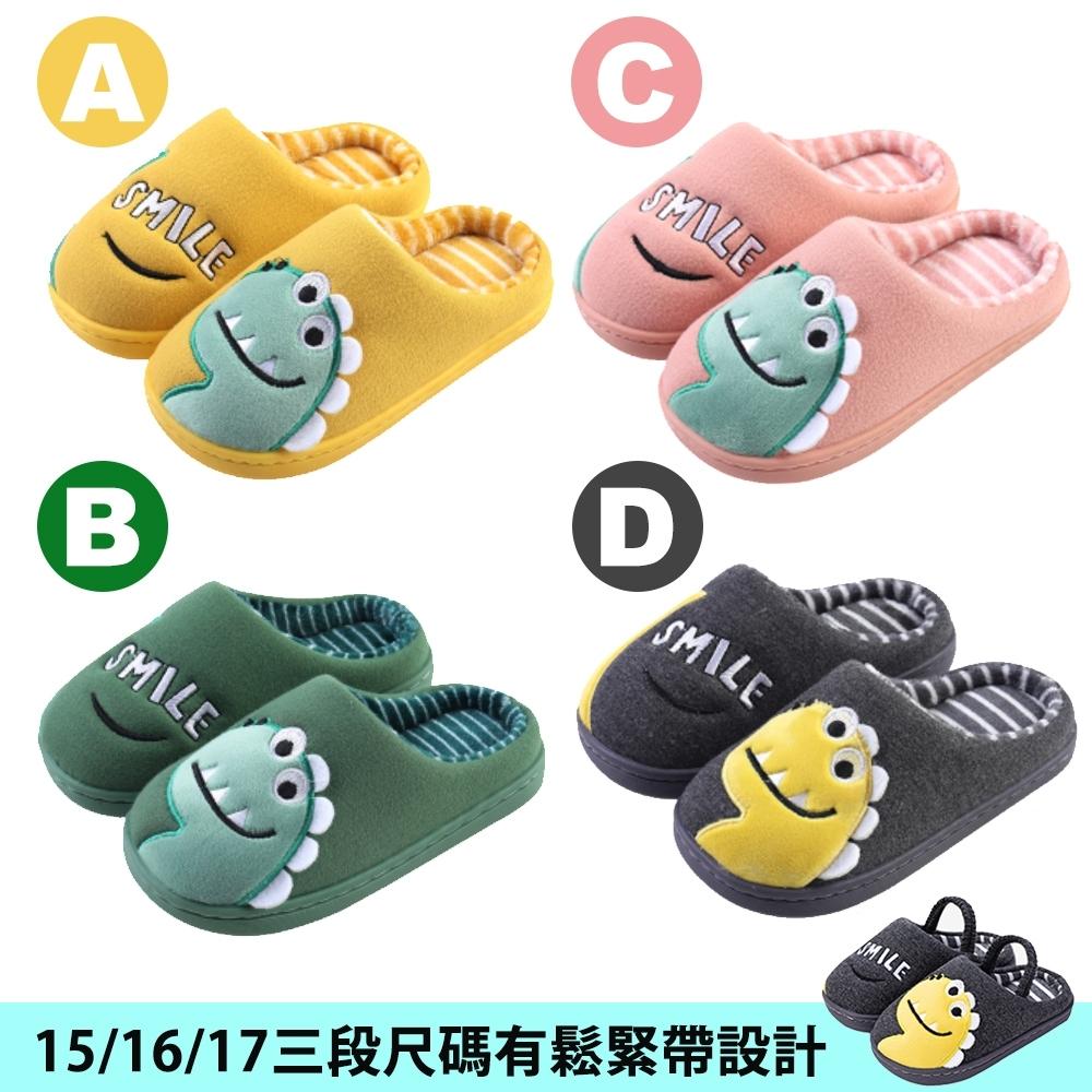 【優貝選】兒童俏皮童趣恐龍造型秋冬室內拖鞋