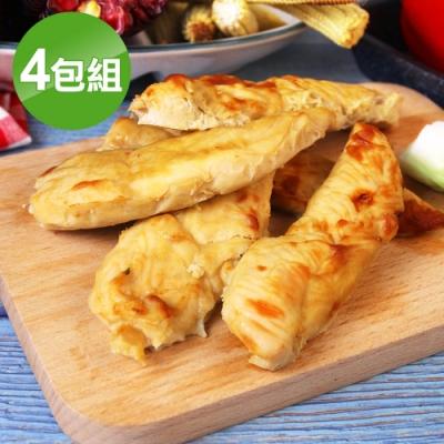 海鮮王 檸檬雞柳條*4包組(340g±10%/包)