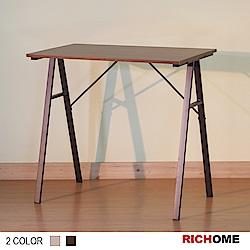 RICHOME極簡時尚工作桌-2色