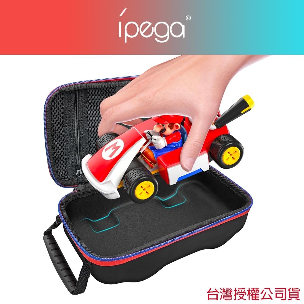【iPega】任天堂switch副廠 瑪利歐賽車包(專模專開 絕佳保護)