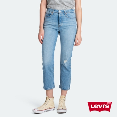 Levis 女款 Wedgie 高腰合身排釦直筒牛仔褲 微磨破細節 及踝款 彈性布料