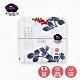 【日纖】日本製純棉方巾-陽炎萩縞30x30cm product thumbnail 1