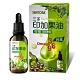 三多 印加果油滴劑2入組(50ml/瓶;純素)又稱星星果油_含多元不飽和脂肪酸 product thumbnail 1