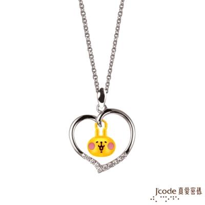 J code真愛密碼金飾 卡娜赫拉的小動物-愛戀粉紅兔兔黃金/純銀墜子 送項鍊