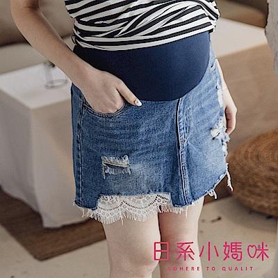 日系小媽咪孕婦裝-孕婦褲~不修邊抓破拼接蕾絲牛仔短裙 附安全褲 M-XL