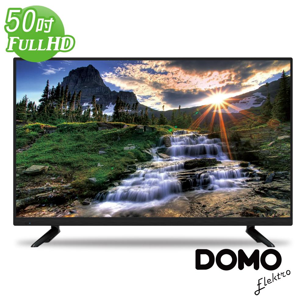 【DOMO】50型 HDMI多媒體數位液晶顯示器+數位視訊盒 DOM-50A08