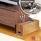 桐趣 小木屋電線收納盒(大)-幅40cm