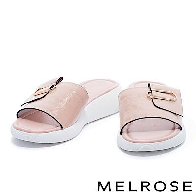 拖鞋 MELROSE 簡約舒適質感迴紋造型飾釦厚底休閒拖鞋-粉