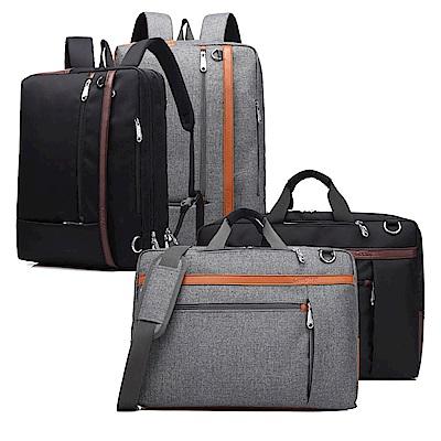 [17.3吋]新本格 真三用款手提包側背包後背包 防撥水平板筆電商務包