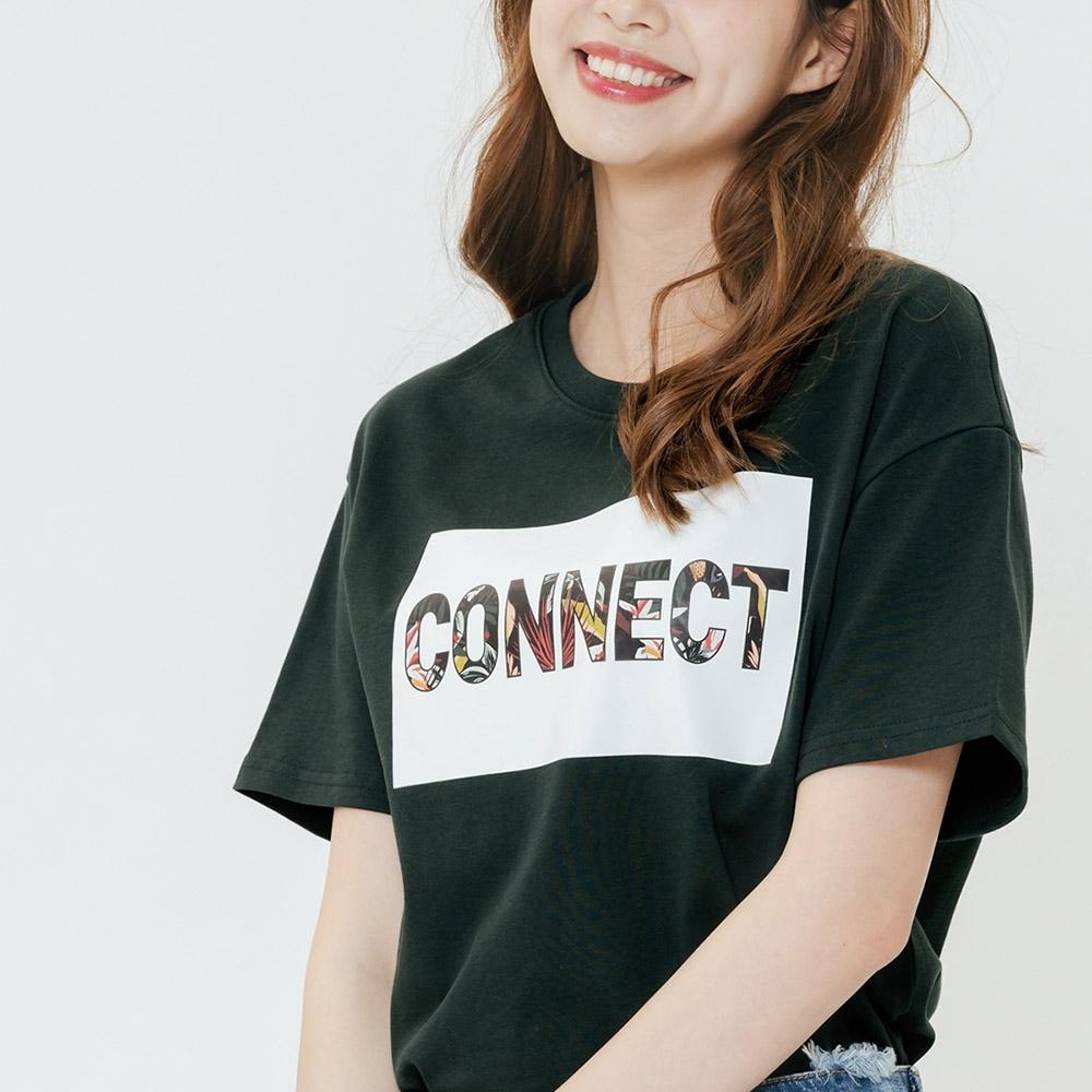 H:CONNECT 韓國品牌 女裝-色塊印花字T-shirt-綠
