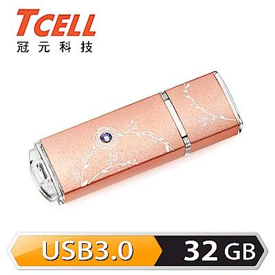 TCELL 冠元-USB3.0 32GB 絢麗粉彩隨身碟-玫瑰金